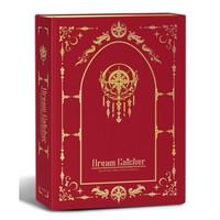 DREAMCATCHER - RAID OF DREAM (SPECIAL MINI ALBUM) LIMITED EDITION