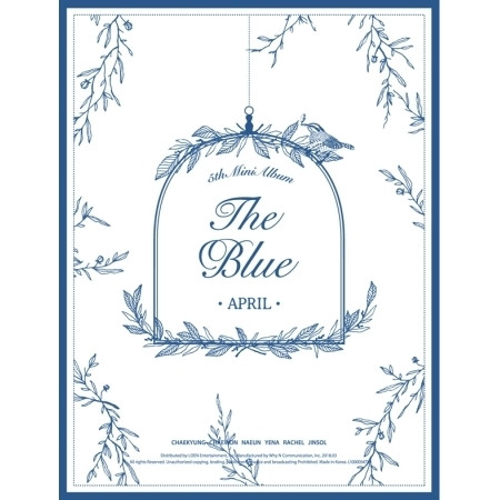 APRIL - THE BLUE (5TH MINI ALBUM)