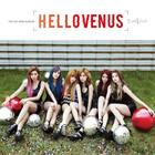 HELLO VENUS - I'M ILL (5TH MINI ALBUM)