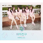 GFRIEND - PARALLEL (5TH MINI ALBUM) WHISPER VER.