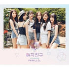 GFRIEND - PARALLEL (5TH MINI ALBUM) LOVE VER.
