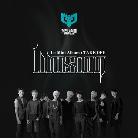 GREAT GUYS - TAKE OFF (1ST MINI ALBUM)