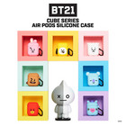 BT21 -  CUBE SERIES AIRPOD CASE