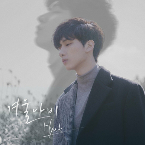 HYUK - WINTER BUTTERFLY (1ST MINI ALBUM)