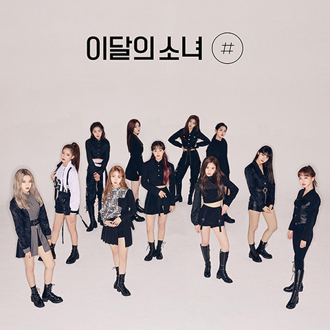 LOONA - # (2ND MINI ALBUM) LIMITED EDITION B