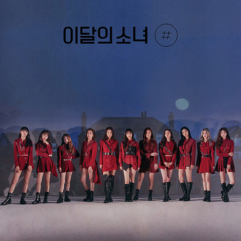 LOONA - # (2ND MINI ALBUM) LIMITED EDITION A