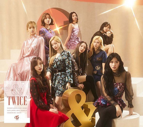 TWICE - &TWICE (W/ DVD / LIMITED EDITION / TYPE A)