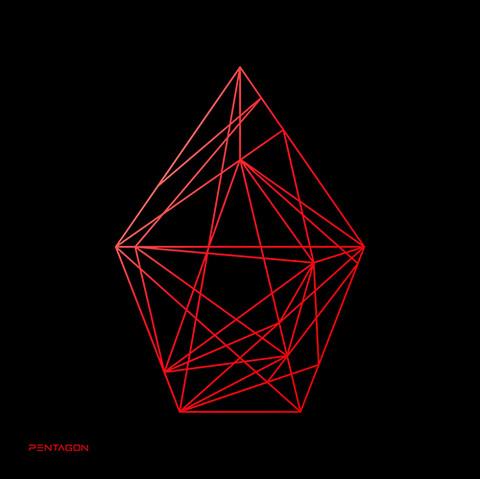 PENTAGON - UNIVERSE : THE BLACK HALL (1ST ALBUM) UPSIDE Ver.
