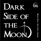 MOON BYUL - DARK SIDE OF THE MOON (2ND MINI ALBUM)