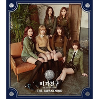 GFRIEND - THE AWAKENING (4TH MINI ALBUM) MILITARY Ver.