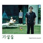 JUNG JAEIL - PARASITE ORIGINAL SCORE (ALBUM)