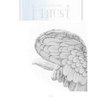 (G)I-DLE - I TRUST (3RD MINI ALBUM) LIE VER.
