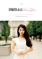 LOONA - HEEJIN (SINGLE ALBUM)