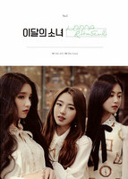 LOONA - LOOΠΔ & HASEUL (SINGLE ALBUM)