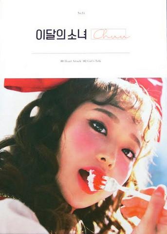 LOONA - CHUU (SINGLE ALBUM)