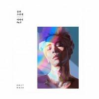 JONGHYUN - STORY OP.2 (ALBUM)