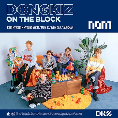 DONGKIZ - DONGKIZ ON THE BLOCK (SINGLE ALBUM)