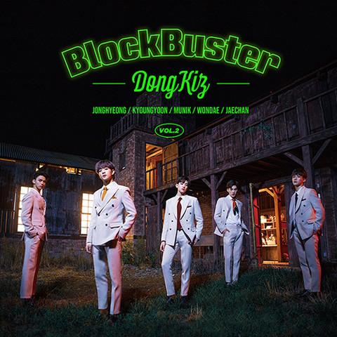 DONGKIZ - BLOCKBUSTER (2ND SINGLE ALBUM)