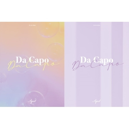 APRIL - DA CAPO (7TH MINI ALBUM)