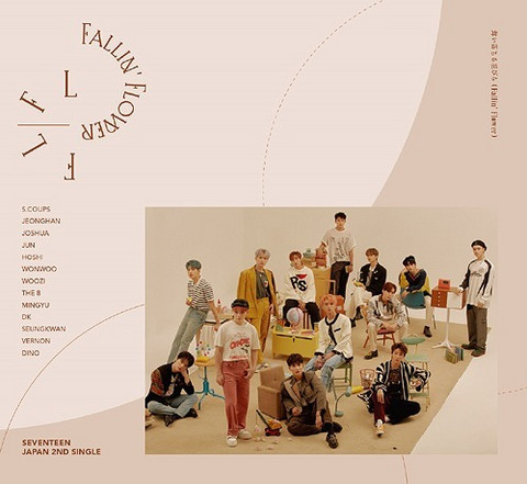 SEVENTEEN - FALLIN' FLOWER (LIMITED EDITION ALBUM / TYPE A)