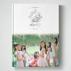 GFRIEND - FLOWER BUD (2ND MINI ALBUM)