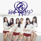 GFRIEND - SEASON OF GLASS (1ST MINI ALBUM)