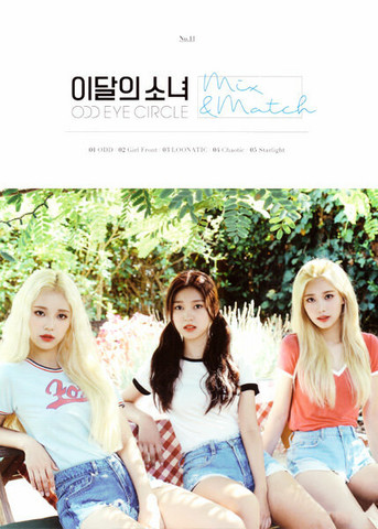 LOONA ODD EYE CIRCLE - MIX&MATCH (2ND MINI ALBUM)