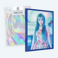 RYU SUJEONG (LOVELYZ) - TIGER EYES (1ST MINI ALBUM)
