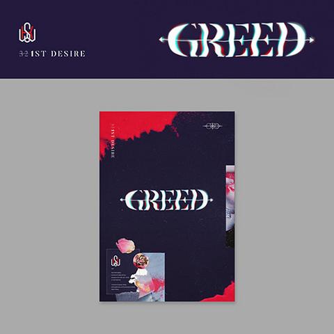 KIM WOO SEOK - GREED (1ST SOLO ALBUM) K VER