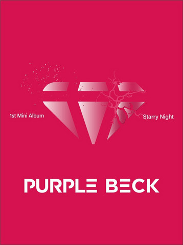 PURPLEBECK - STARRY NIGHT  (1ST MINI ALBUM) LIMITED SIGNED EDITION