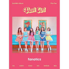 FANATICS - PLUS TWO (2ND MINI ALBUM)