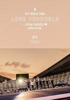 BTS - WORLD TOUR 'LOVE YOURSELF: SPEAK YOURSELF' - JAPAN EDITION (DVD)