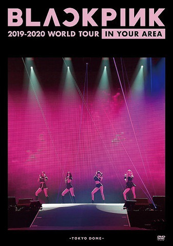 BLACKPINK - 2019-2020 WORLD TOUR IN YOUR AREA - TOKYO DOME (DVD)
