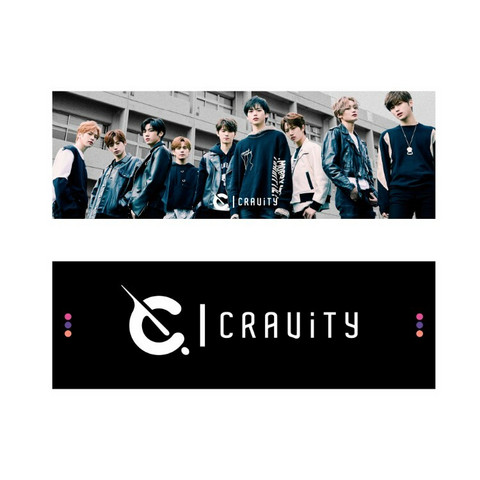 CRAVITY - HIDEOUT REMEMBER WHO WE ARE - PHOTO SLOGAN