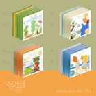 SEVENTEEN - HENG:GARAE (7TH MINI ALBUM)