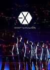 EXO - EXO PLANET #2 - THE EXO'LUXION IN JAPAN (DVD)