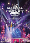 EXO-CBX - MAGICAL CIRCUS 2019 -SPECIAL EDITION- (DVD)