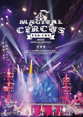 EXO-CBX - MAGICAL CIRCUS 2019 -SPECIAL EDITION- (DVD)