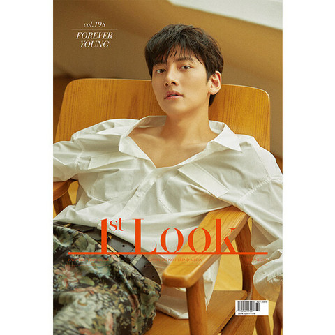 1ST LOOK - VOL.198