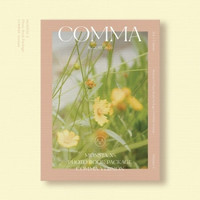 MONSTA X - MONSTA X 2020 PHOTOBOOK - COMMA VER.