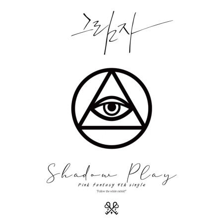 PINK FANTASY - SHADOW PLAY (4TH SINGLE ALBUM) WHITE VER. LIMITED EDITION