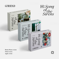 [NIMMAROITU SETTI] GFRIEND - 回:SONG OF THE SIRENS