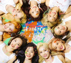 TWICE - FANFARE (W/ DVD, LIMITED EDITION / TYPE A)