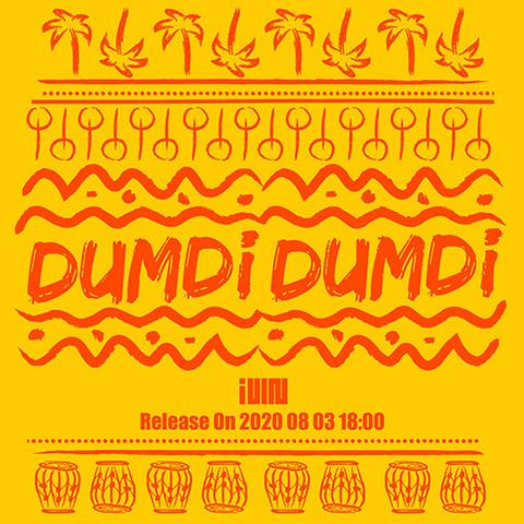 (G)I-DLE - DUMDI DUMDI (SINGLE ALBUM)