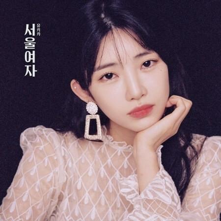 YUKIKA - SOUL LADY (1ST ALBUM)