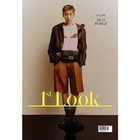1ST LOOK - VOL.200