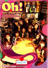 GIRLS' GENERATION - OH! (2ND ALBUM)