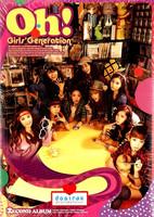GIRLS' GENERATION - OH! (2ND ALBUM)