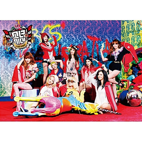 GIRLS' GENERATION - I GOT A BOY (4TH ALBUM)