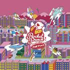 ROCKET PUNCH - PINK PUNCH (1ST MINI ALBUM)
